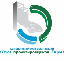 СРО «Союз проектировщиков Югры»