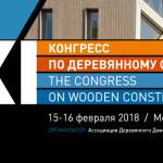 congress_small