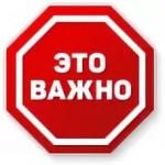 uvazhaemye-zhiteli-gorodskogo-okruga-vuktyl1