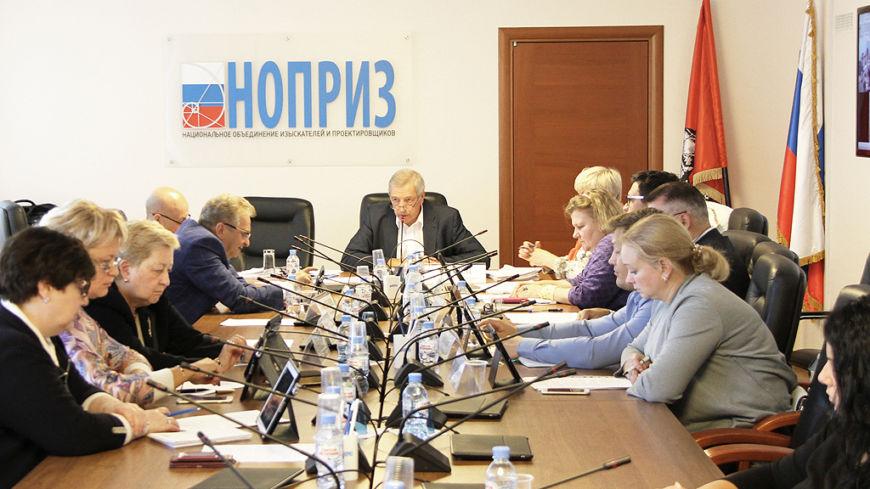 Заседание Комитета по экспертизе и аудиту состоялось в НОПРИЗ