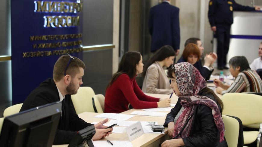 Минстрой России рассмотрел порядка 200 обращений граждан