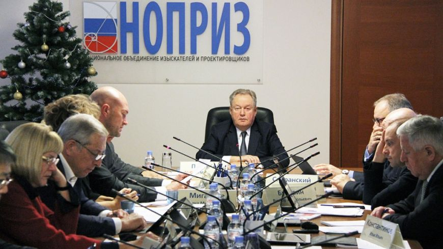 Михаил Посохин провел заседание Совета НОПРИЗ