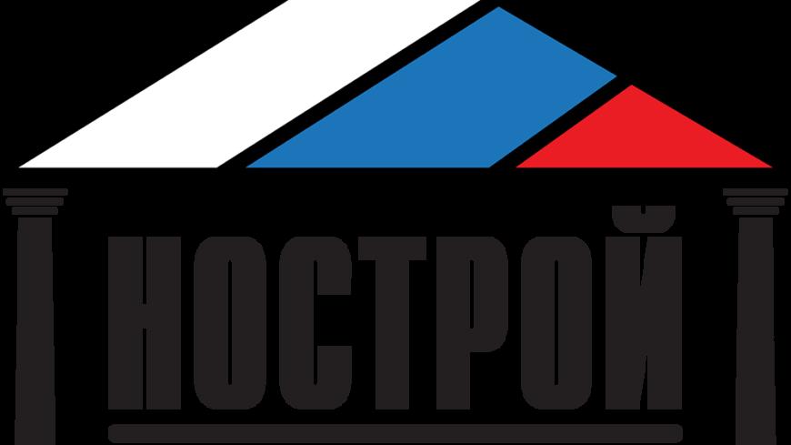 Видеозапись XVII Всероссийского съезда строительных СРО опубликована на сайте НОСТРОЙ