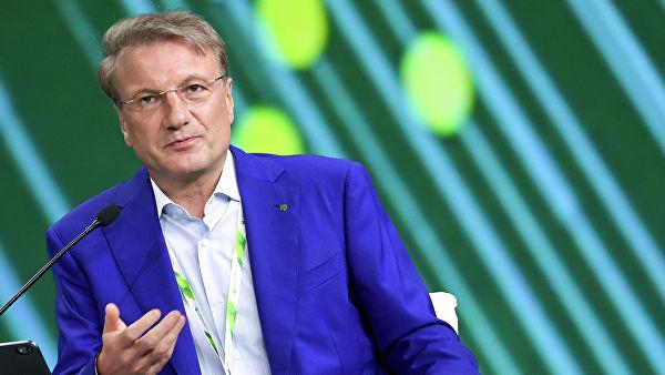 Греф: пик инфляции в России пройден, ставки по ипотеке будут идти вниз