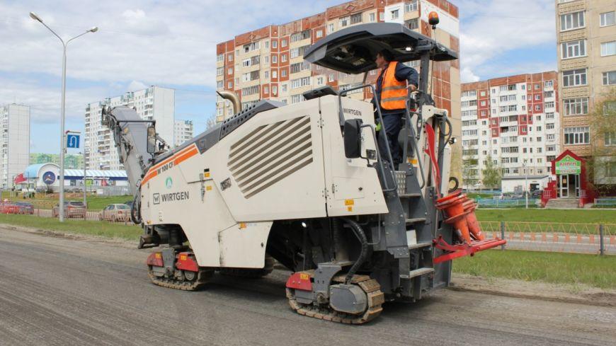 В Нижневартовске начали ремонт дорог в рамках национального проекта