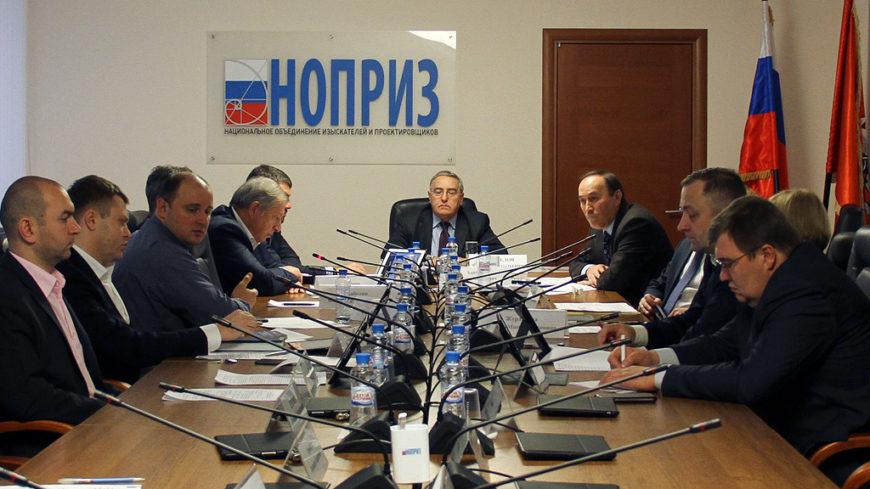 Состоялось заседание окружной контрольной комиссии при координаторе по Москве
