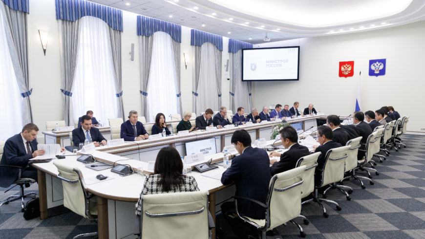 Направления деятельности Российско-Японской рабочей группы по вопросам городской среды будут расширены