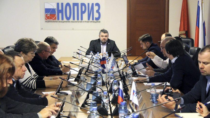 Состоялось заседание комитета НОПРИЗ по инженерным изысканиям