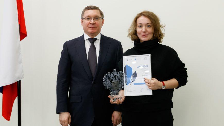 Глава Минстроя наградил победителей конкурса СМИ «Созидание и развитие»