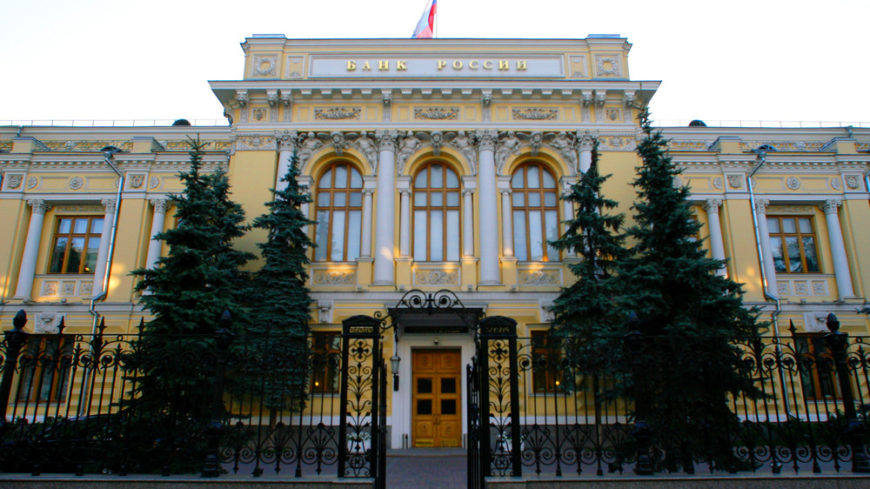 В Банке России отметили рост активности застройщиков на рынке проектного финансирования