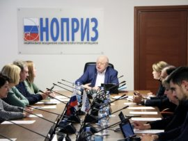 Состоялось заседание комитета НОПРИЗ по совершенствованию систем образования