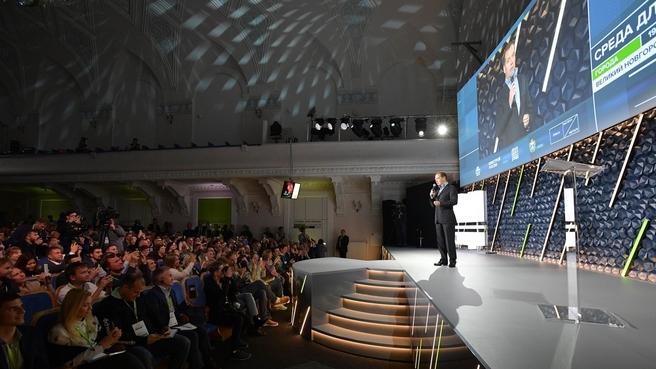 """Пятый форум """"Среда для жизни"""" проведут в августе 2020 года в Нижнем Новгороде. ДОМ.PФ является организатором мероприятия"""