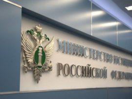 Принято решение о признании утратившими силу или недействующими на территории России некоторых правовых актов РСФСР и Российской Федерации