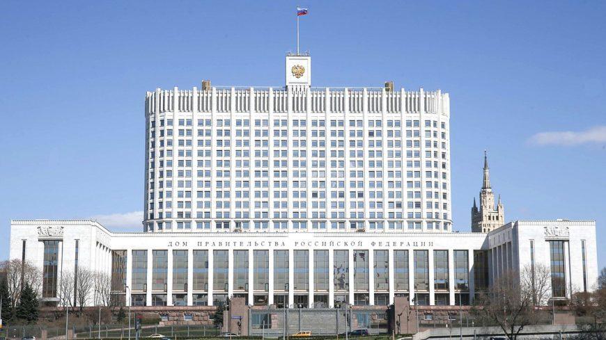 Хуснуллин заменил Мутко, который возглавит ДОМ.РФ. Якушев сохранил пост главы Минстроя