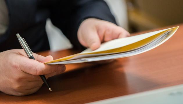 Просим Вас дать оценку по изложенным в экспертном мнении (позиции) концептуальным замечаниям к законопроекту