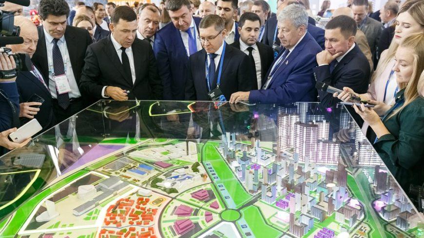VII Международный форум и выставка высотного и уникального строительства 100+ Forum&Expo пройдет в Екатеринбурге с 6 по 8 октября 2020 года