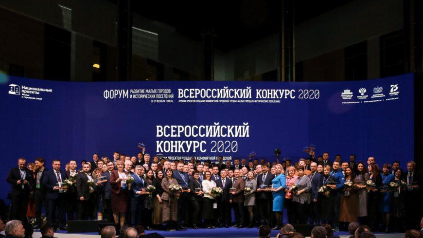 Пять миллиардов рублей выделено регионам на благоустройство малых городов и исторических поселений