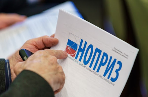 VIII Всероссийский съезд саморегулируемых организаций, основанных на членстве лиц, выполняющих инженерные изыскания, и саморегулируемых организаций, основанных на членстве лиц, осуществляющих подготовку проектной документации