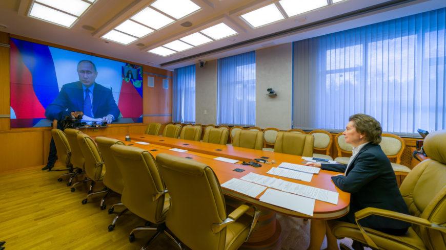 Рабочая встреча президента России Владимира Путина и губернатора Югры Натальи Комаровой
