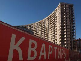 В России зафиксирован рекорд по объему ипотечного кредитования — более 112 млрд руб. за месяц