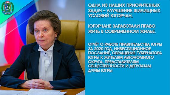komarova_nv_2020_us