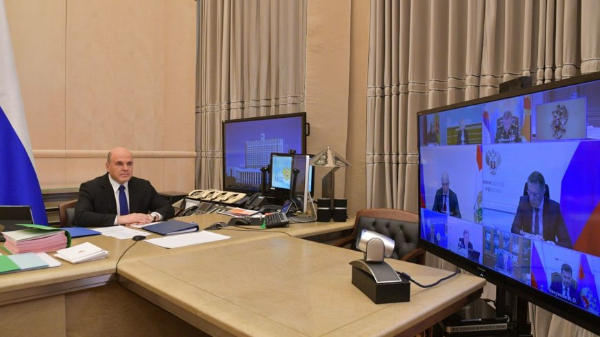 Михаил Мишустин утвердил «дорожную карту» трансформации делового климата для градостроительной деятельности