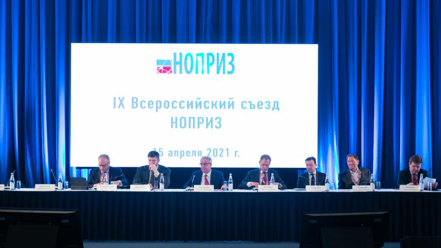 Антон Глушков: Совместная работа НОСТРОЙ и НОПРИЗ позволит выполнить амбициозные задачи, стоящие перед строительной отраслью