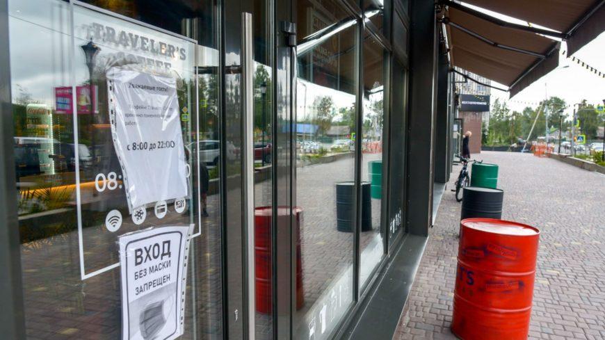 Правительство Югры вводит QR-коды для посещения общественных мест