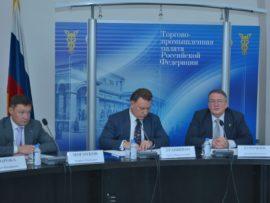 НОСТРОЙ принял участие в круглом столе ТПП РФ по проблемным активам на рынке недвижимости