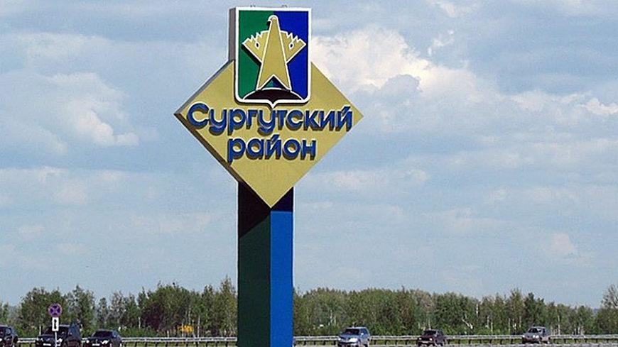 В рамках нацпроекта «Жилье и городская среда» в Сургутском районе продолжается благоустройство социальных объектов